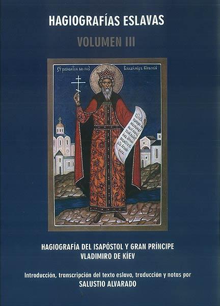 Hagiografías eslavas